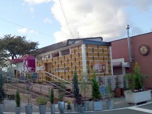 桜ヶ丘タマヤビレッジ